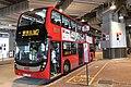 ATENU1590 at Jordan, West Kowloon Station (20181017121104).jpg