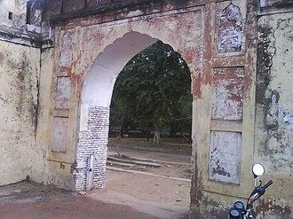 Aam Khas Bagh - Image: Aam Khas Bagh Entrance