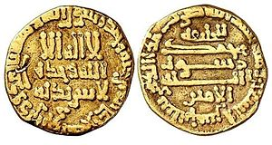 Abbasid Caliphate - Gold dinar minted during the reign of Al-Amin.