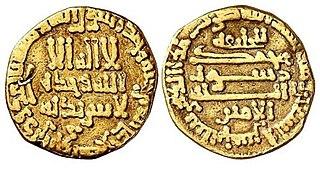 Al-Amin the sixth Arab Abbasid Caliph