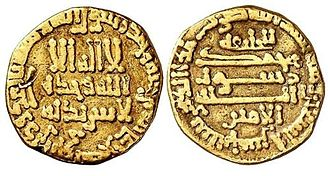 Abbasid Caliphate - Gold dinar minted during the reign of al-Amin (809–813)
