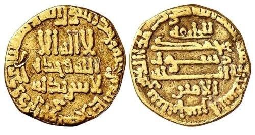 Abbasid Dinar - Al Amin - 195 AH (811 AD)