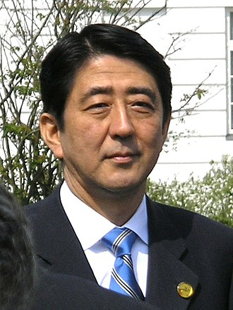 Japanese House of Councillors election, 2007 - Image: Abe Shinzō