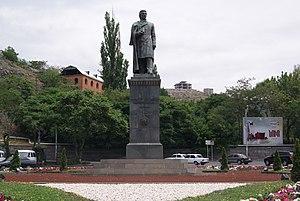 Khachatur Abovyan Park - Khachatur Abovyan Park