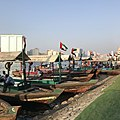 Abra station Dubai Creek.jpg