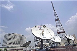 Abscbn broadcast center.jpg