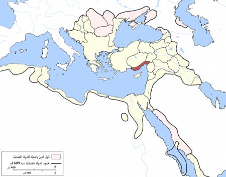 Adana Eyalet, Ottoman Empire (1609) Kopie-ar.png