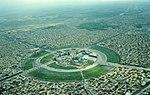 Aerial view of imam reza shrine - 1976.jpg