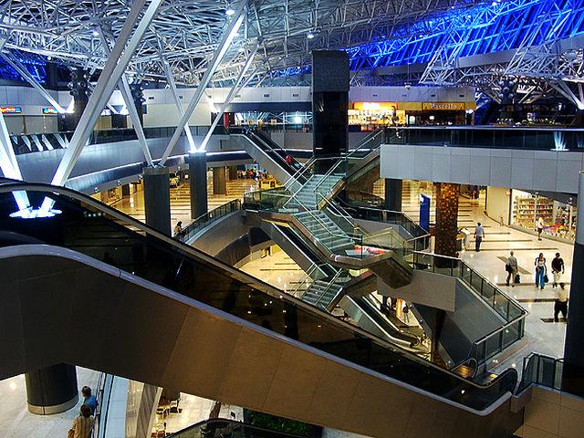 Aéroport international de Recife