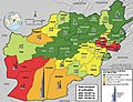 Afghan Opium Production 2005 2007.JPG