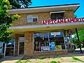 African ^ American Store - panoramio.jpg