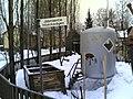 Aikakone Jäämäentie - panoramio.jpg