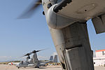 Airfield Operation in Support of Operation Unified Response DVIDS244710.jpg