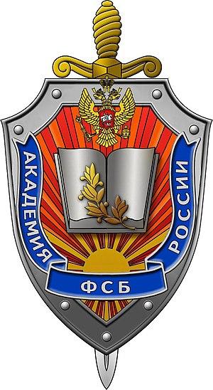 FSB Academy - FSB Emblem