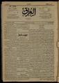 Al-Iraq, Number 223, February 22, 1921 WDL10319.pdf