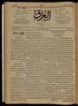 Al-Iraq, Number 250, March 25, 1921 WDL10346.pdf