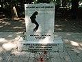 Aleea Michael Jackson - panoramio.jpg