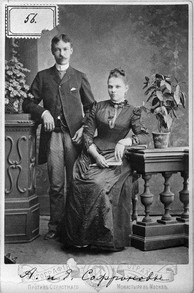 Alexey Sofronov with his wife Ekaterina