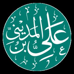 Ali ibn al-Madini cover