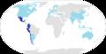 Alianza del Pacífico 2016.png