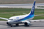 All Nippon Airways, B737-700, JA03AN (18181746598).jpg