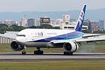 All Nippon Airways, B777-200, JA8969 (21304566864).jpg