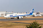 All Nippon Airways, B787-8 JA811A (23864475470).jpg
