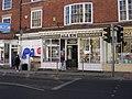 Allen - Furnishing Ironmonger - Bridge Street - geograph.org.uk - 1732604.jpg