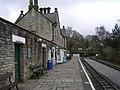 Alston Station - panoramio.jpg