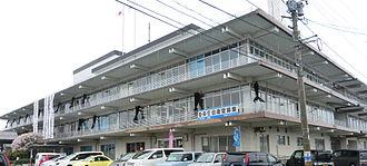 Amakusa, Kumamoto - Amakusa City hall