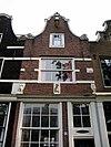 amsterdam, egelantiersgracht 63 - wlm 2011 - andrevanb (2)