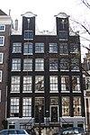 amsterdam zentrum 20091106 111