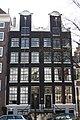 Amsterdam Zentrum 20091106 111.JPG