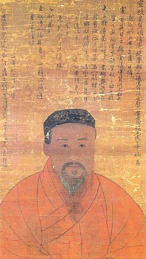An Hyang - Image: An Hyang