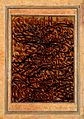 An anonymous practice sheet (siyah masq) Wellcome L0031256.jpg