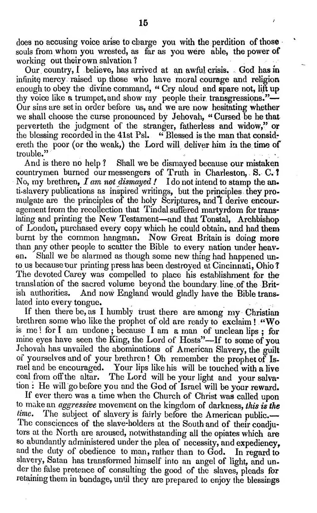 epistle to the laodiceans pdf