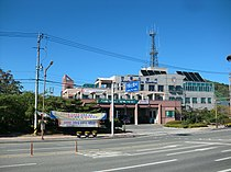 Andong Fire Station.JPG