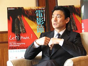 Cinema of Hong Kong - Andy Lau at a film interview