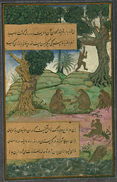 Animals of Hindustan monkeys called bandar that can be taught to do tricks, from Illuminated manuscript Baburnama (Memoirs of Babur).jpg