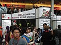 Anime Expo entrance sign 20100702.jpg