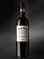 Antiguas reservas wine.jpg