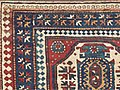 Antique Caucasian Kazak Rug Symbology Fence of Security.jpg