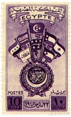 Alexandria Protocol - Arab League of states establishment memorial stamp. Showing flags of the 8 establishing contries: Kingdom of Egypt, Kingdom of Saudi Arabia, Mutwakilite Kingdom of Yemen, Hashimite Kingdom of Syria, Hashimite Kingdom of Iraq, Hashimite Kingdom of Jordan, Republic of Lebanon and Palestine