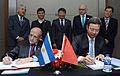 Argentina y China firman contratos para construcción de cuarta y quinta central nuclear 01.jpg