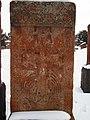 Arinj khachkar, old graveyard (123).jpg