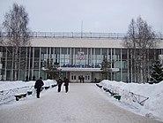 Arkhangelsk trainstation