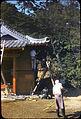 Ashiya-machi, Onga-gun, Fukuoka Prefecture - Home Builders.jpg