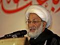 Ashura speech.jpg