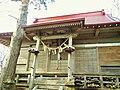 Atago Park Honden,Oshu.jpg