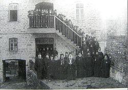 Athoniada.Scholi.1930-1931.jpg